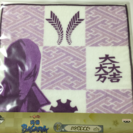 戦国BASARA 石田三成 ハンドタオル ハンカチ 紫 バサラ