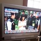 地デジ・BS・CSチューナー/32インチブラウン管テレビ