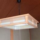 和室によく合う照明