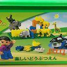 レゴブロック 楽しい動物園