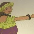 ♪楽しむフラダンス始めませんか? 初心者募集〜!♬