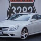 誰でも車がローンで買えます。 CLS550 AMGスポーツパッケージ