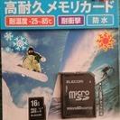 マイクロSDカード 16GB