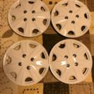 14インチタイヤ ホイールカバー(4枚セット)