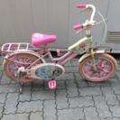 14インチ☆女の子☆練習用自転車