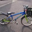 20インチ 男の子用自転車