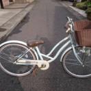 24インチ 女の子用自転車