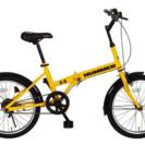 HUMMER ハマー 20インチ 折りたたみ 自転車/MG-HM20R