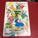 タウンカード1000円