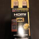 未使用 4Kプレミアムハイグレード HDMIケーブル