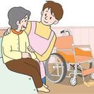 【 松山・松前・堀江 】介護福祉士への第一歩、実務者研修  松山教室