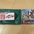 ハッピーセット トミカ トヨタ86 DVD付き