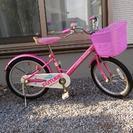 【商談中】18インチ 自転車