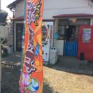駄菓子屋セサミ