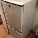 シャープ 137L 2ドア 冷蔵庫