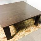 コタツテーブル LC031603