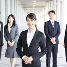 コールセンター経験を活かそう!大手上場企業での総合職