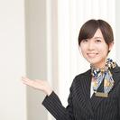接客スキルも身につけられる受付事務スタッフ☆大手企業で安心◎
