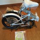 ソフトバンク折りたたみ自転車新車