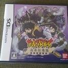 任天堂DSソフト・結界師