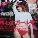 こじはる卒業記念 4月発売 5月号sweet