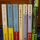 『伊坂幸太郎』文庫本★7冊セット