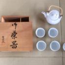 茶器セット  有田焼  新品未使用
