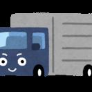 【正社員登用有り】4tトラック回送ドライバー募集!【長期・昇給有り】
