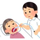【 栗原・石越・油島 】介護福祉士...