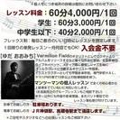 ♪湯田大道ギター教室@春日井♪