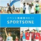 バスケ大会 SPORTSONE CUP ~東京・大阪で開催中のSP...