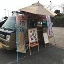 京都市 空きスペース 空きガレージ探しています。