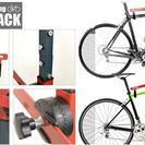 つっぱり棒式自転車スタンド