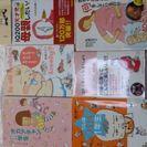 育児漫画など7冊セット 新品中古