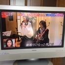 東芝液晶テレビ 26インチ