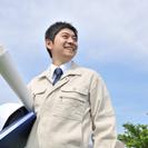 生産技術・NCプログラム設定【賞与年2回・昇給年1回】