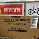 折りたたみ自転車 フェラーリ MG-FR266 26インチ 6段ギ...