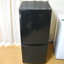 美品 2014年製 冷蔵庫 シャープ SJ-D14A-B