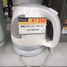 札幌 引き取り 電気ケトル 1.2L 2011年製 手早く湯沸かし!!