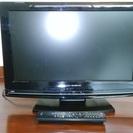 ハイビジョン液晶テレビ19型