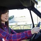 【生涯安定】平均月給55万円ドライバーの実態☆