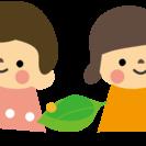 彦根駅すぐ★満員御礼で増席!東洋哲学でコミュニケーション力向上