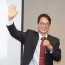 【初心者向け】YouTube最新副業セミナーin愛媛【5/4】