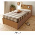 定価39000円木製ベッド ブラウン