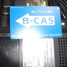 地上デジタルチューナー B-CASカード付き