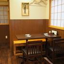 未経験者大歓迎、和食店パート/アルバイト募集 採用時祝い金2000円
