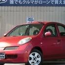 誰でも車がローンで買えます。  マーチ 12c