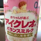 アイクレオ バランスミルク+哺乳瓶用洗剤