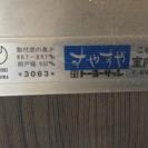 値下げ トーヨーサッシ すやすや3063