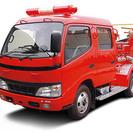▲▽▲▽消防車の組立作業(配線工事)に興味がある方募集!▲▽▲▽